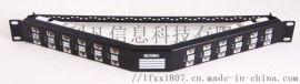 日海 19英寸24口模块式角型配线盘