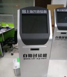 河南兴语SCS-100吨自助称重连接**机