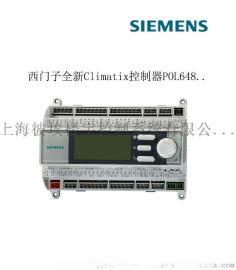 POL648.10/STD西门子网络DDC控制器