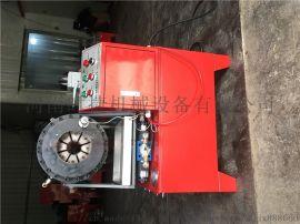 自动液压机  手动缩管机   缩头机厂家