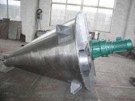 供应干湿微粉专用双螺旋锥形混合机
