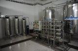 石家莊淨水設備管道直飲水設備