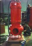 高温电厂煤泥泵、耐磨渣浆泵、潜水污泥泵