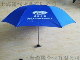 专业定制企业广告伞、促销礼品伞多年定制经验、上海广告伞定制
