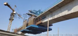 二手挂篮回收 桥梁挂篮回收 桥梁模板回收厂家