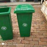 户外铁垃圾桶120升乡村街道  垃圾桶