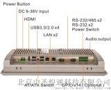 北京6代工业平板电脑板载DDR4 8GB内存