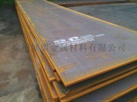 淮北钢板合金板耐磨板