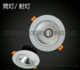 直销批发商场酒店家居照明天花灯筒灯led筒灯cob射灯5W12W20W30W