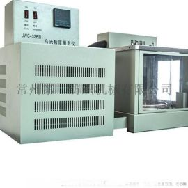 JWC-32B乌氏粘度测试仪