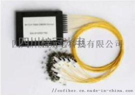 1470-1610nm8通道CWDM波分复用器