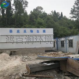 MBR地埋式一体化污水处理设备  生活污水处理设备
