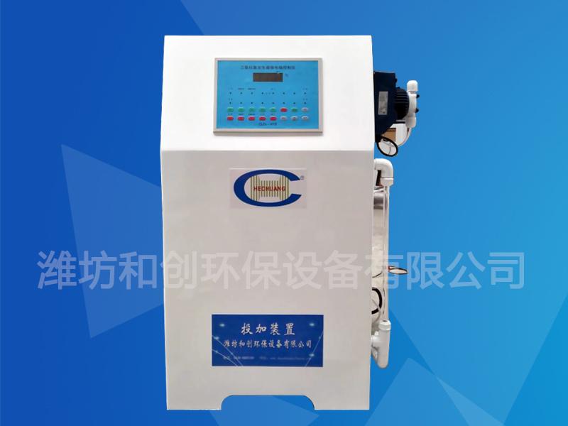 次氯酸钠投加器厂家/水厂消毒加药设备