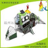 機器人主題兒童樂園滑梯,戶外兒童公園大型非標滑梯定做廠家