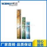 威诺 鱼缸钛电加热棒(300~3000W)