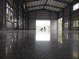 金刚砂固化剂地坪  耐磨硬化地坪