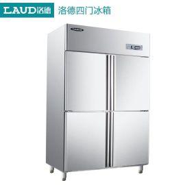 洛德冰箱商用四门六门单温 双温冷藏冷冻冰箱保鲜冷藏冷柜 厨房 食堂