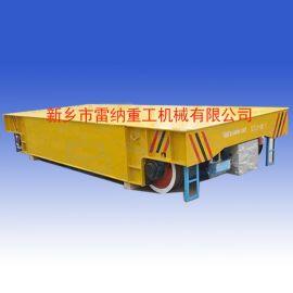 **工业电动平车KPJ弹簧电缆卷筒轨道平板车