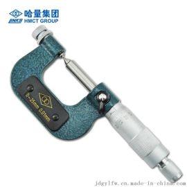 哈量(LINKS) 螺纹千分尺螺旋测微仪 0.01mm精密测量仪器
