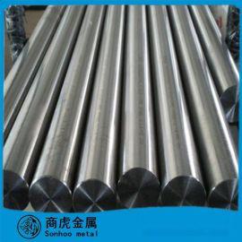 专业生产:镍基合金GH32磨光棒