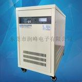 東莞穩壓器廠家哪家好潤峯智慧型超級穩壓器100KVA全自動交流穩壓器380V