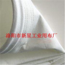 高炉专用耐高温除尘布袋 防尘氟美斯除尘布袋 过滤袋集尘袋