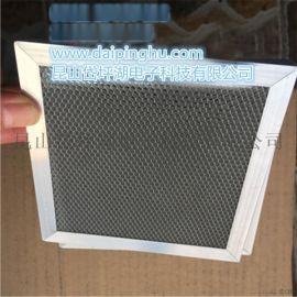 定制除甲醛空气净化器铝基蜂窝**光触媒滤网光催化活性铝基滤网