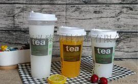 定制一次性90口径环保奶茶杯 700ml特透加厚饮品杯果汁杯奶茶杯