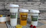 定製一次性90口徑環保奶茶杯 700ml特透加厚飲品杯果汁杯奶茶杯