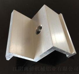 厂家直销光伏支架型材 铝合金支架型材