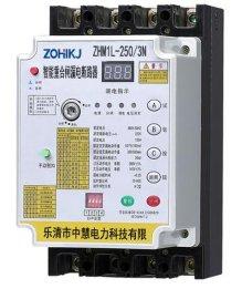智能剩余电流动作断路器智能重合闸漏电断路器智能漏电综合保护器
