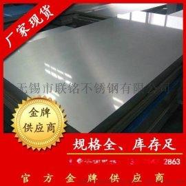 无锡2205不锈钢卷板