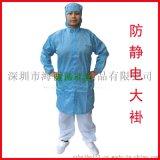 廠家直銷 靜電衣 防塵防靜電服裝