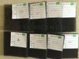 廠家直銷45PPI生化  變頻器過濾棉