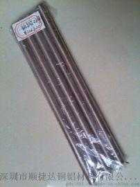 W70电极钨铜棒 小直径钨铜棒 高硬度钨铜棒