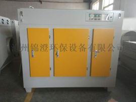 UV光氧催化废气处理设备除臭设备废气净化器工业除尘环保设备