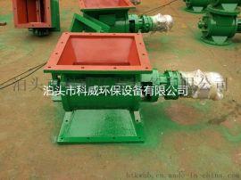 热销供应星型-A卸料器 方口铸铁星型卸灰阀电动给料机