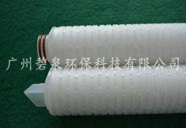 医院空气过滤器用疏水性PTFE折叠滤芯