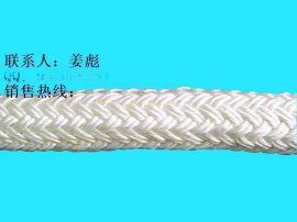 供应船用缆绳,船用系泊缆绳,船用拖缆绳