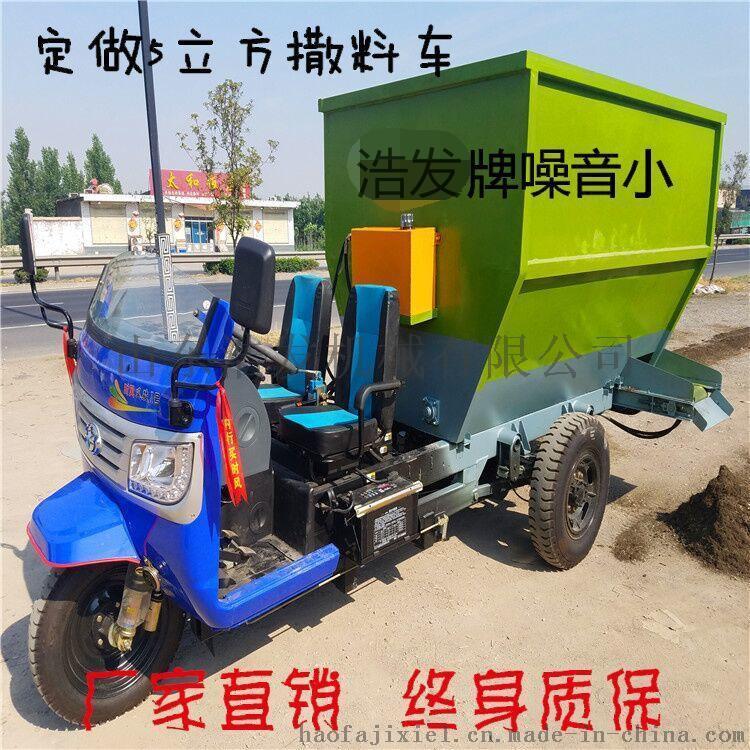 供应柴油式撒料车 节省养殖空间撒料车