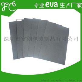 厂家直销高弹EVA泡棉 彩色EVA 环保防潮EVA 防震包装泡棉