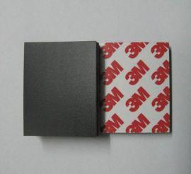 厂家直销橡胶磁 软磁 背单双面磁条 批发磁材材料