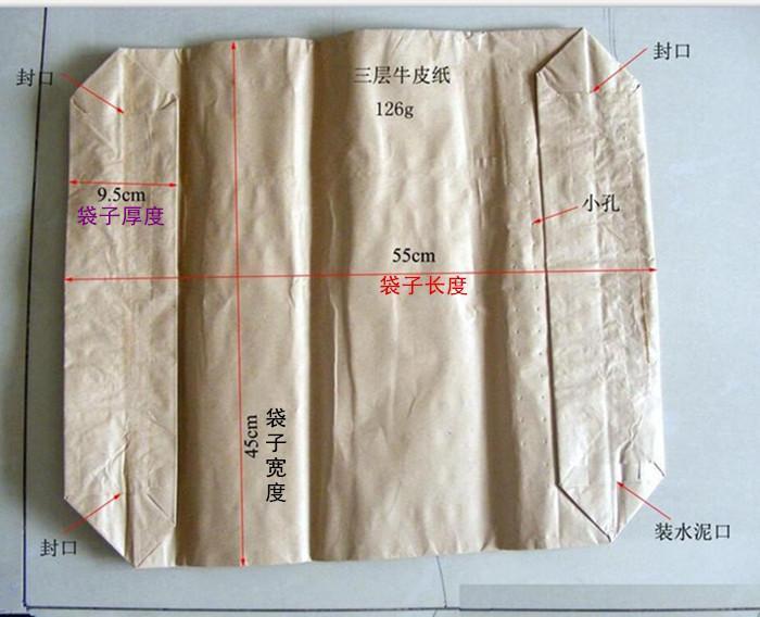 阀口牛皮纸袋图片|阀口牛皮纸袋样板图|阀口牛皮纸袋效果图