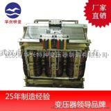 EPS/ UPS变压器 DGK-13.75kVA逆变单相变压器 变压器价格