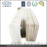 2米超宽0级平整度铝蜂窝平板 机械设备工作台面 铝合金操作平台 蜂窝铝工作平板