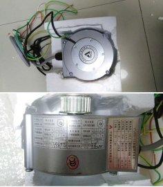 供应三菱电梯门电机YTJ031-13永磁同步电机