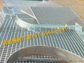 电厂脱硫格栅板 异型钢格板 平台钢格栅信誉厂家