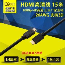 15米hdmi高清线开发选【岐光】, 传输稳定速度快