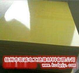 3240黄色绝缘板 环氧板 厂家制造质量可靠