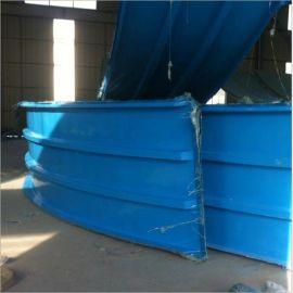 玻璃钢污水池盖板 拱形盖板